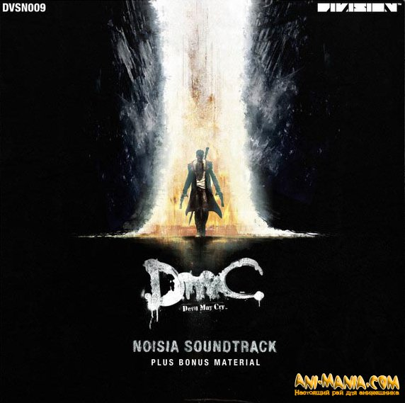 Devil May Cry OST's