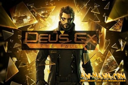 Deus Ex The Fall (ENG)
