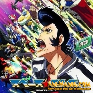 Space Dandy OST
