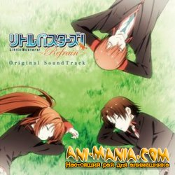 Little Busters! OST