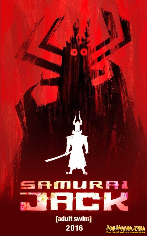 Самурай Джек 5 (1-10)