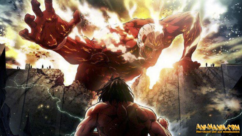 Третий сезон аниме «Attack on Titan»