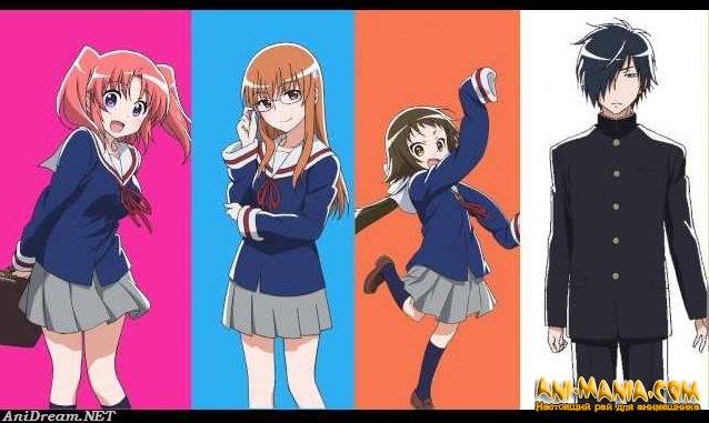 Дополнительный эпизод к аниме «Mikakunin de Shinkokei»