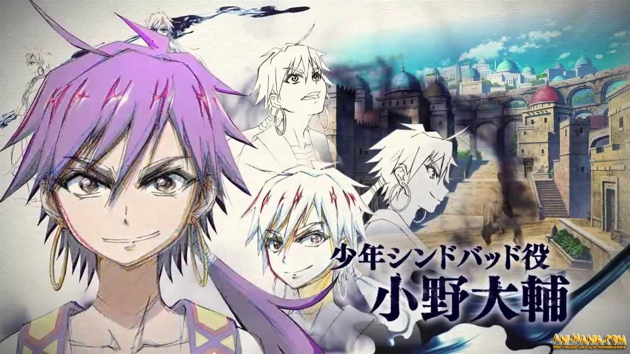 OVA «Magi: Sinbad no Bouken»
