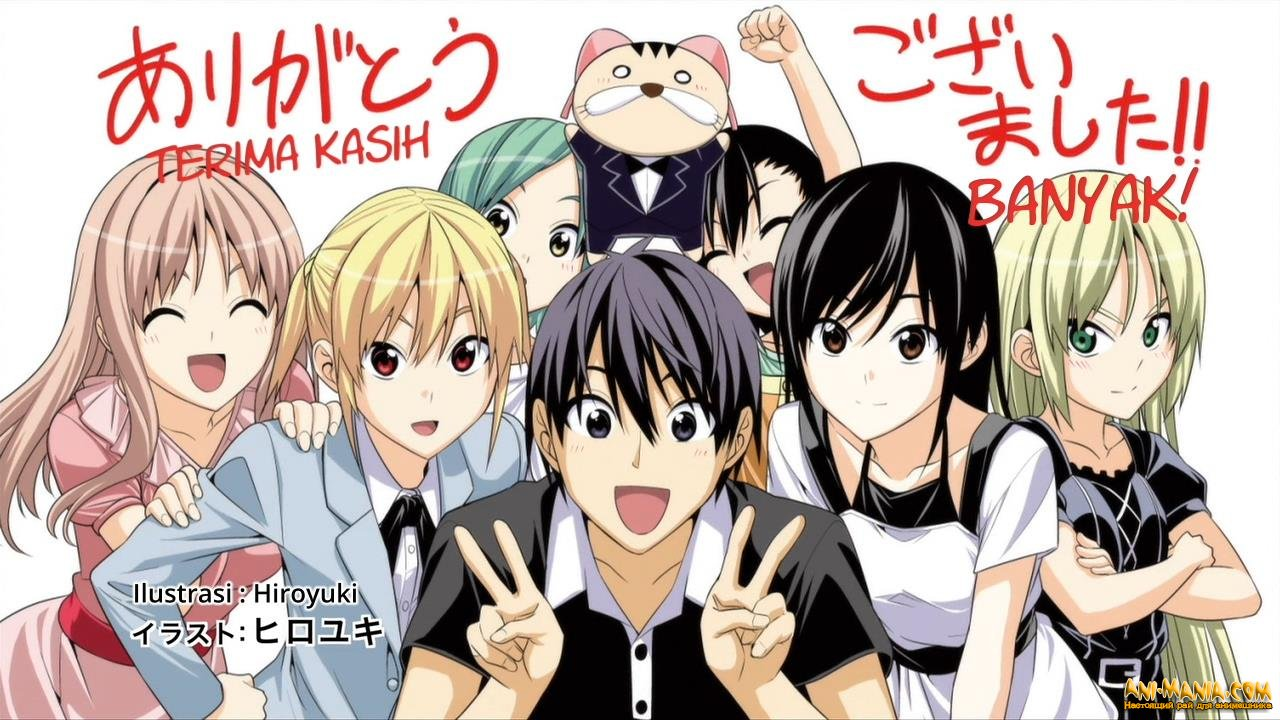 Аниме-сериал по манге «Mangaka-san to Assistant-san to»
