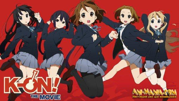 Аниме-фильм «K»