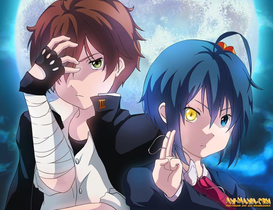 2-й сезон аниме «Chunibyo demo Koi ga Shitai!»