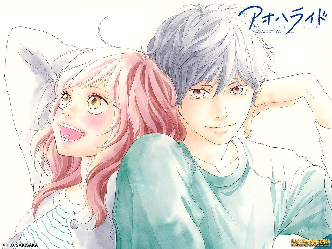 Аниме-адаптация манги «Ao Haru Ride»