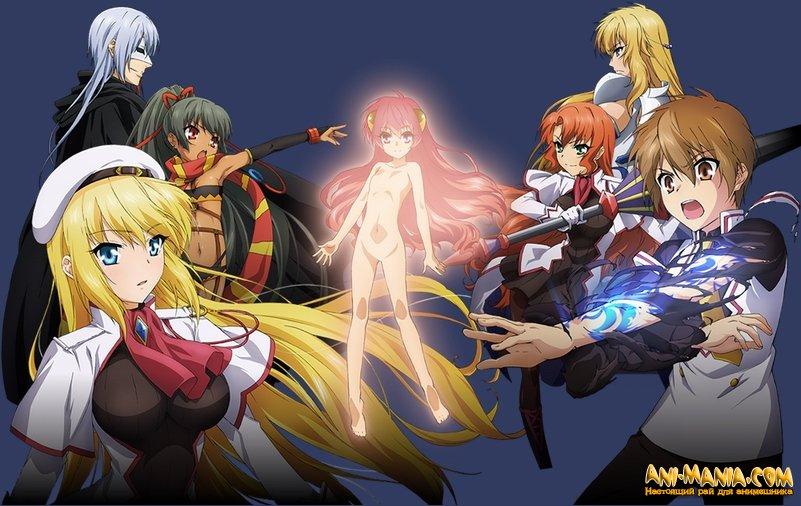 Аниме-сериал «Seikoku no Dragonar»