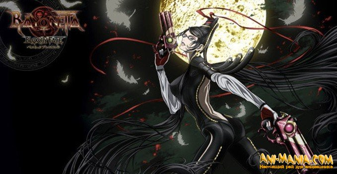Анонс аниме-фильма «Bayonetta»