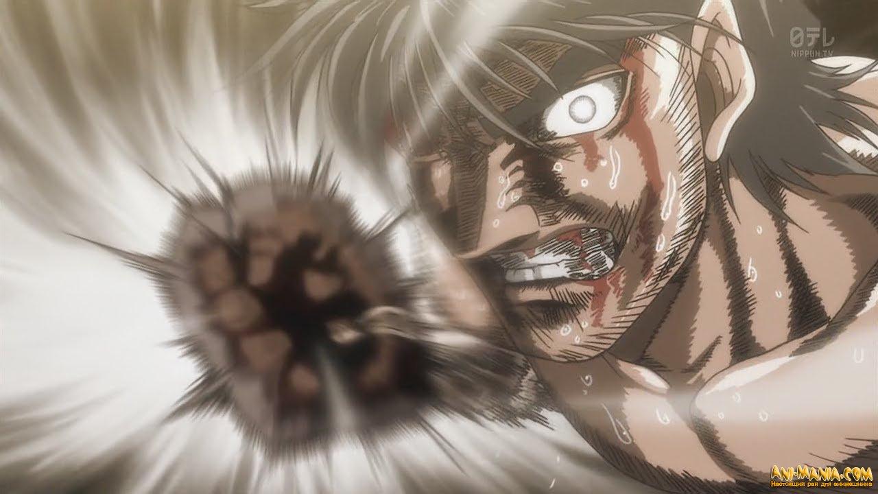 Подробности аниме «Hajime no Ippo Rising»