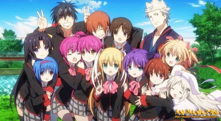 Второй сезон «Little Busters!»