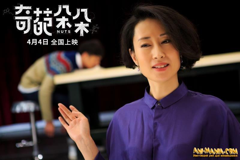 Ещё одна премьера осени на Fuji TV