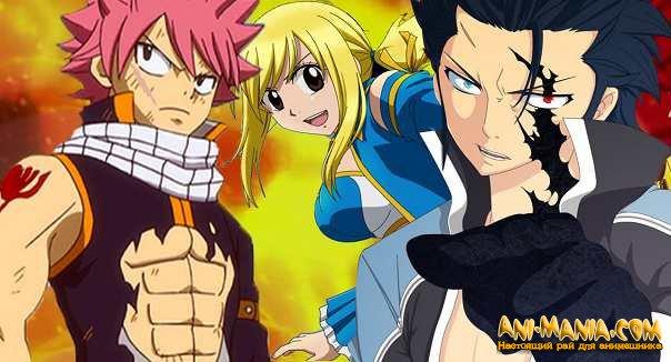 О новом сезоне аниме «Fairy Tail»