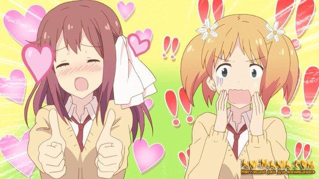 Аниме по манге «Sakura Trick»