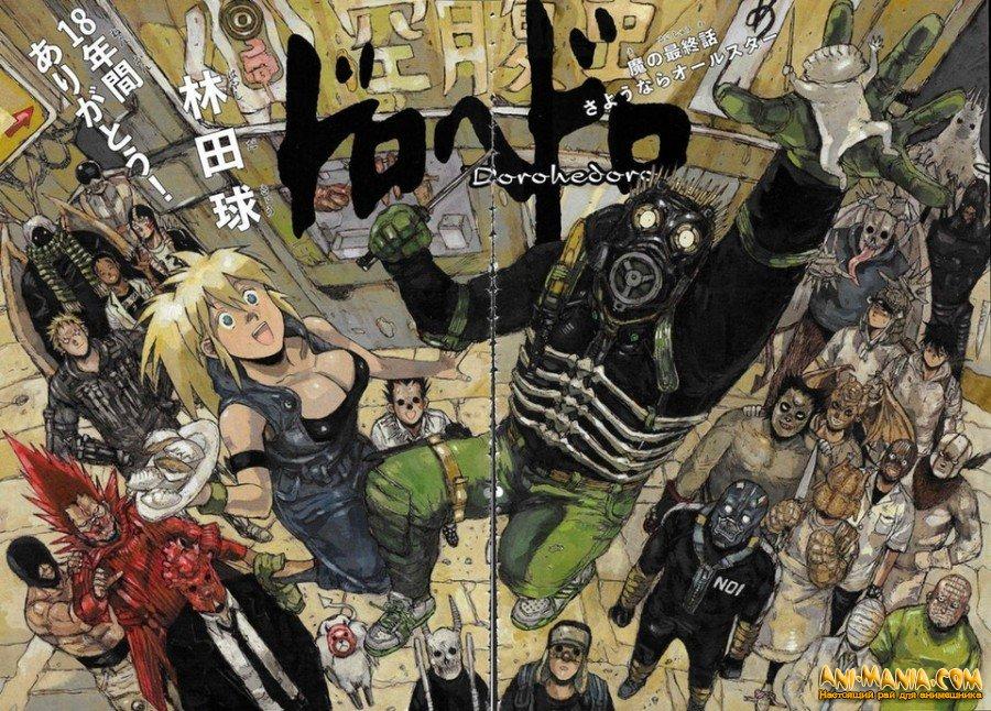 О новом аниме-проекте «Kouya no Kotobuki Hikoutai»