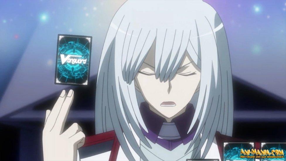Четвертый сезон аниме «Cardfight!! Vanguard»