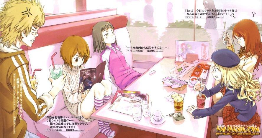 Бонус к фильму «Toaru Majutsu no Index»