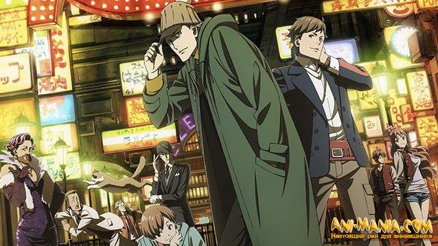 Об аниме «Kabukicho Sherlock»
