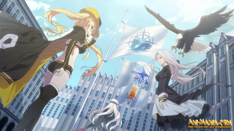 Аниме-адаптация манги «Domestic Girlfriend»