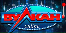 Игровые автоматы на реальные деньги в casino-vulkan-dengi.com
