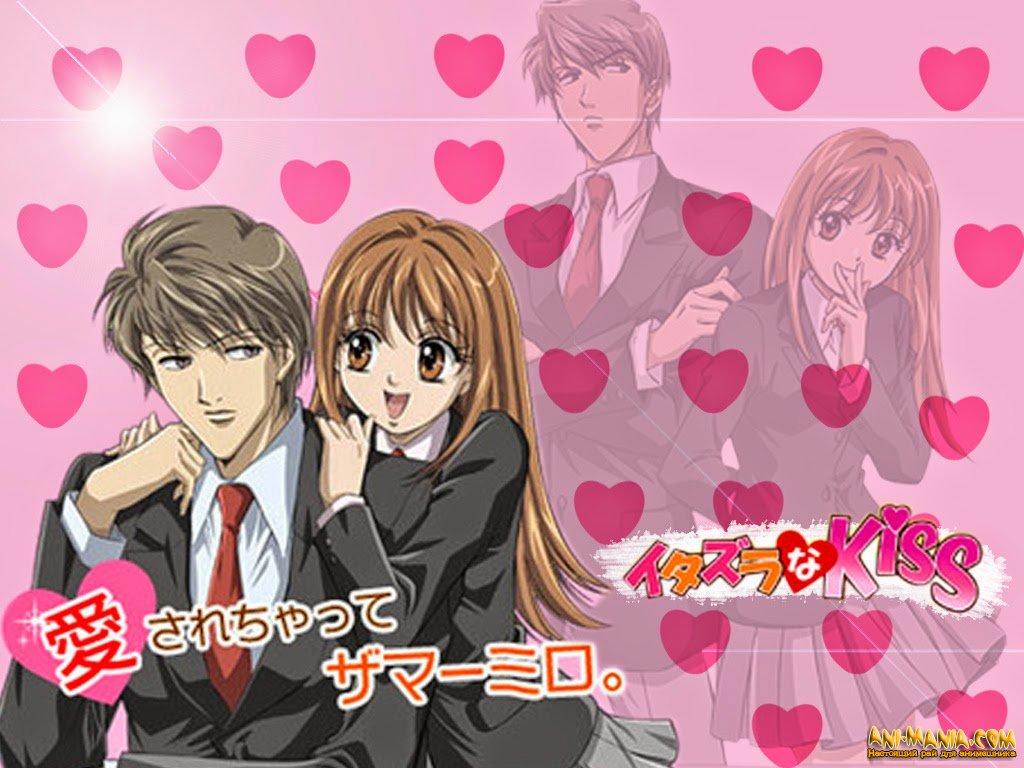 Новый телесериал «Itazura Na Kiss»