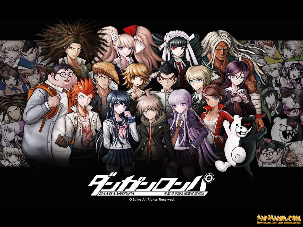 Манга-адаптация аниме «Danganronpa The Animation»
