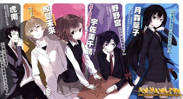 Сейю «Yahari Ore no Seishun Love Come wa Machigatteiru»