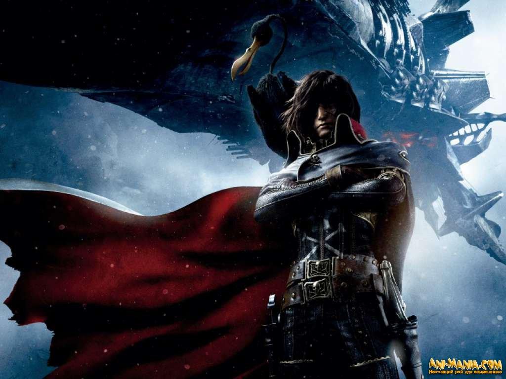 Полнометражный фильм «Space Pirate Captain Harlock 3D»