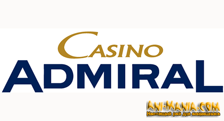 Лучшие игровые автоматы в азартном онлайн-казино Адмирал