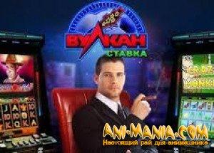 Законодатели в миире онлайн казино - vlkst.me