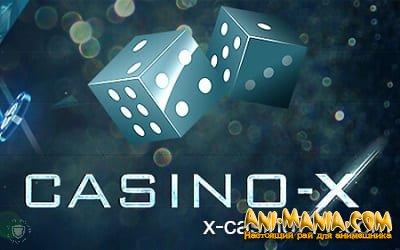 X casino онлайн - удобный сайт для любителей азарта
