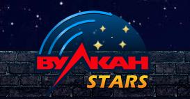 Вулкан Старс официальный сайт - удобное заведение для пользователей
