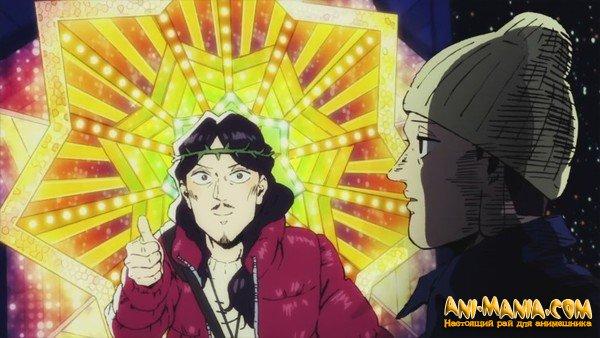 Экранизация манги «Ishida to Asakura»
