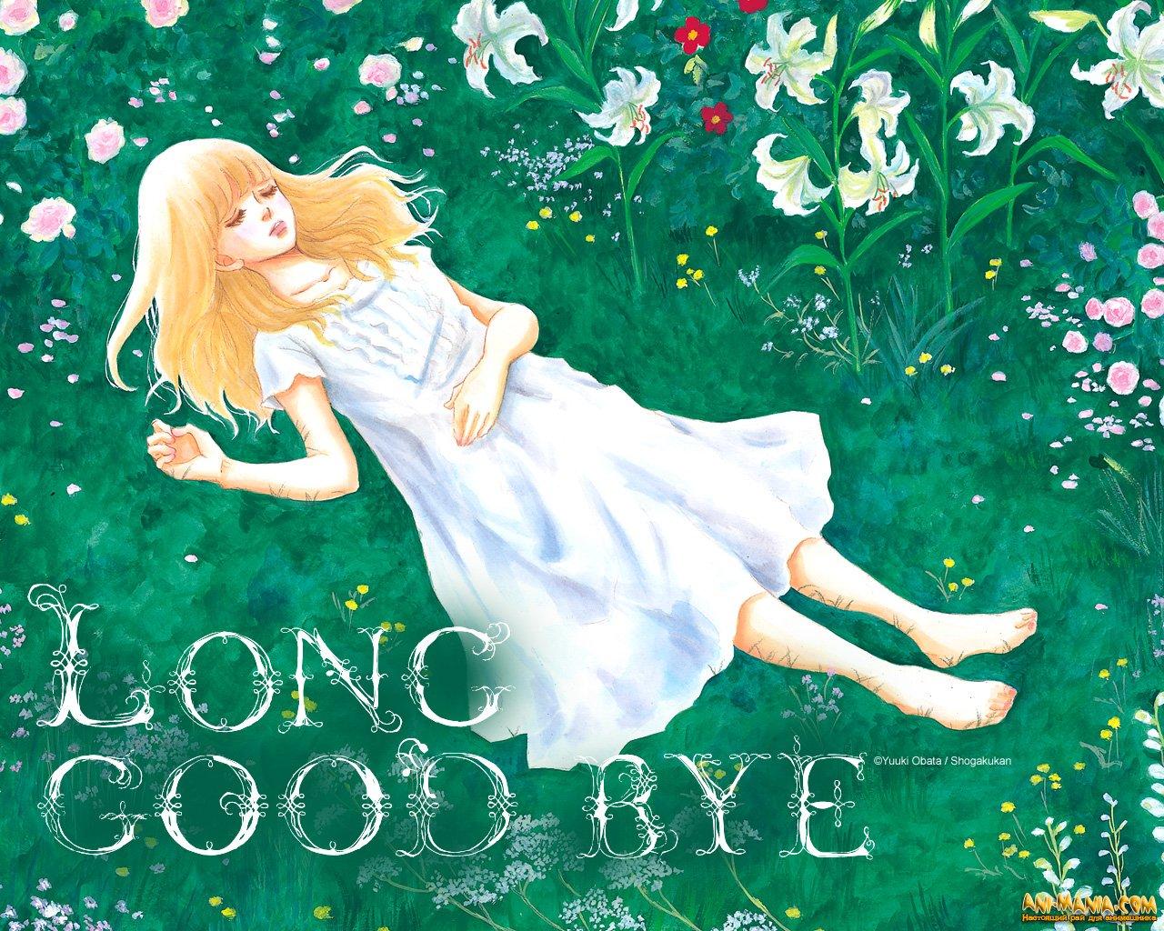 Новая манга «Long Goodbye» от Юки Обата
