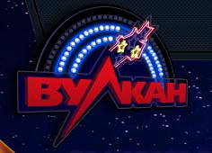 Вулкан элегант - сайт казино с интересными играми