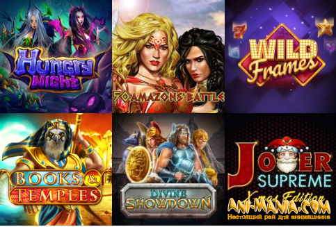 Вулкан Вегас - казино с отменными играми