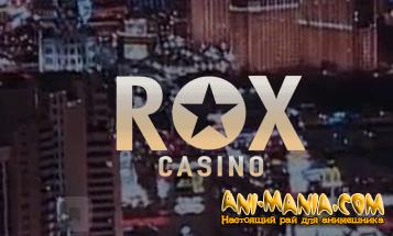 Особенности, бонусы игры в Rox casino