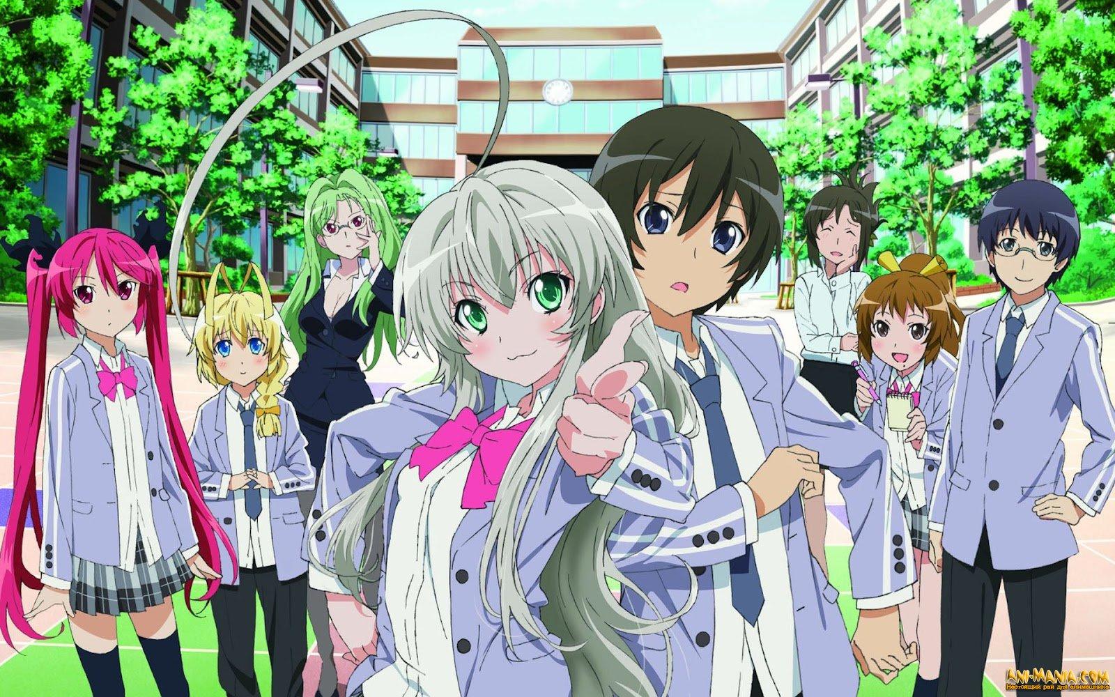 Второй сезон «Haiyore! Nyaruko-san»