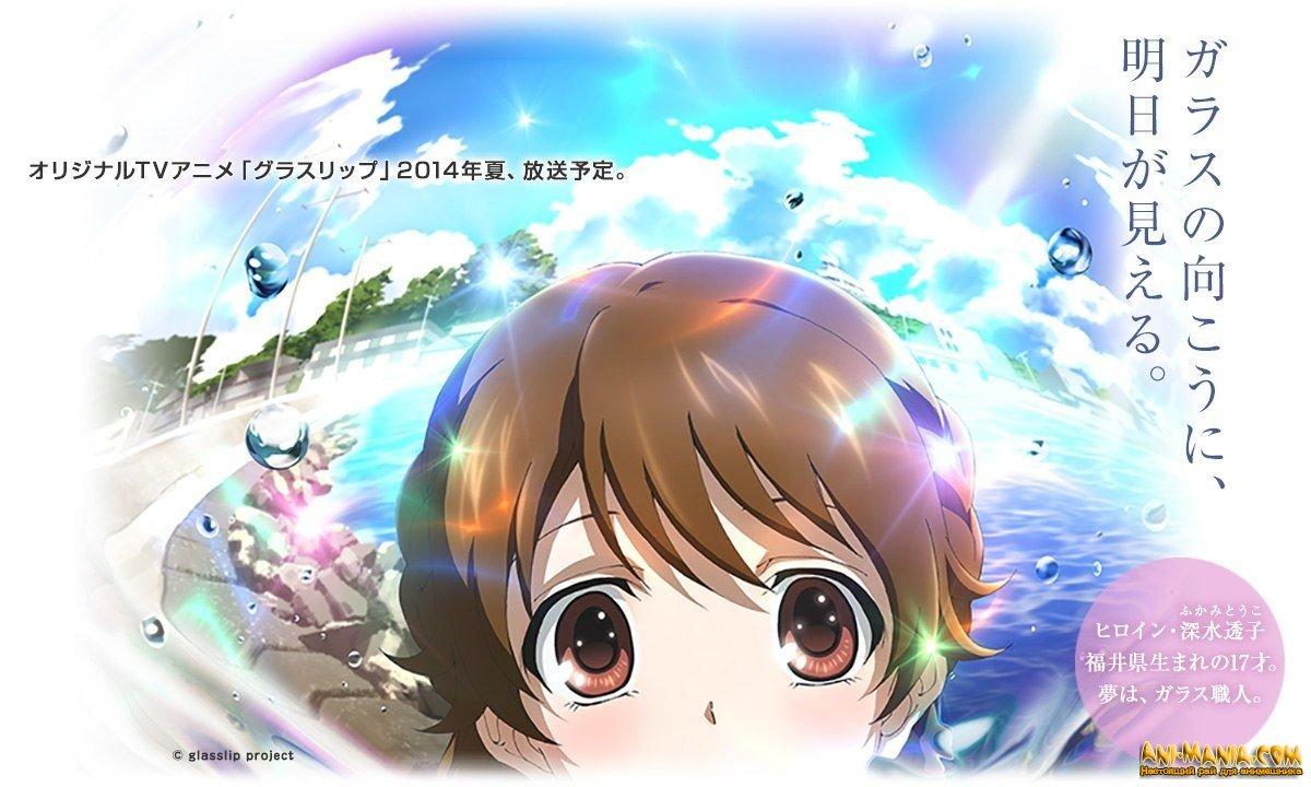 Новости об аниме- проекте «Nagi no Asukara»