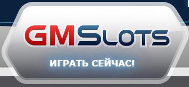 Фэнтези игры в gmslots3.net