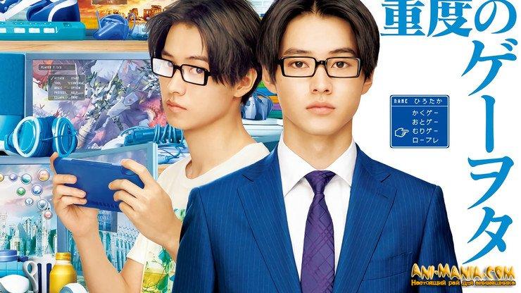 Фильм по манге «Так сложно любить отаку» продолжает хорошо зарабатывать в домашнем прокате