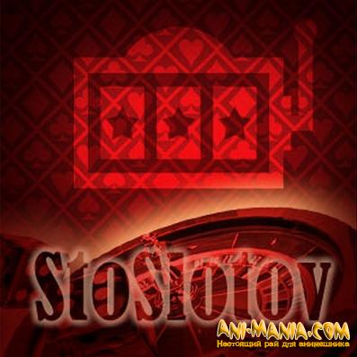 Крутые игры на деньги в онлайн казино