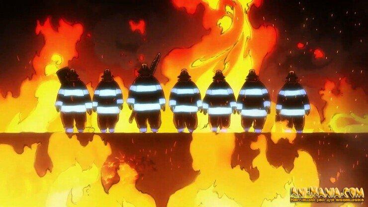 «Пламенный отряд» — исполнитель новой закрывающей темы фантастического аниме