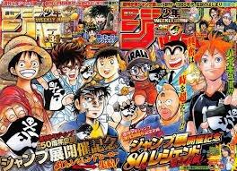 Читатели goo Ranking выбрали героев из манги журнала Weekly Shonen Jump, с которым они хотели бы подружиться