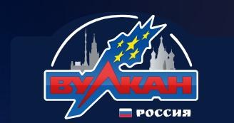 Новые игры в вулкан Россия игровой клуб онлайн