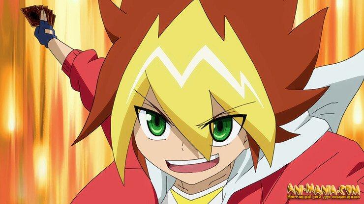 Новые серии аниме «Ю-Ги-О! СЕМЁРКА» начнут выходить в августе