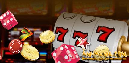 Какой бонус можно получить играя в Вулкан Вегас и где взять промо купон
