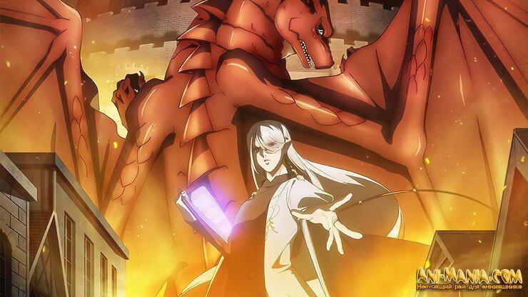 «Дракон в поисках дома» — комедийное аниме о трусливом драконе