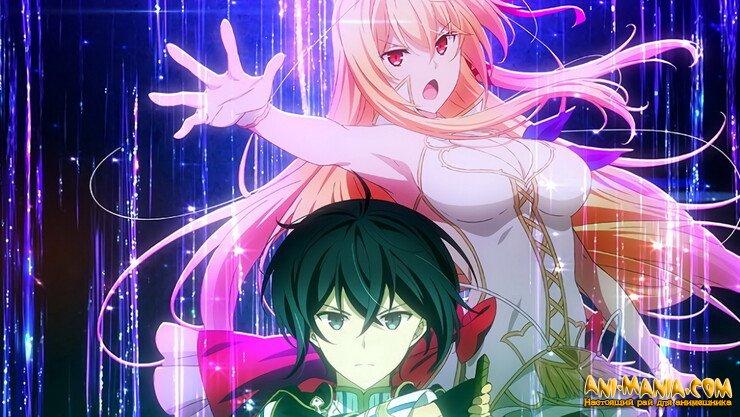 «Последняя битва между мной и тобой...» — новые сэйю аниме о войне магии и технологий